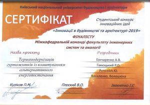 P.A.T.Profi-16